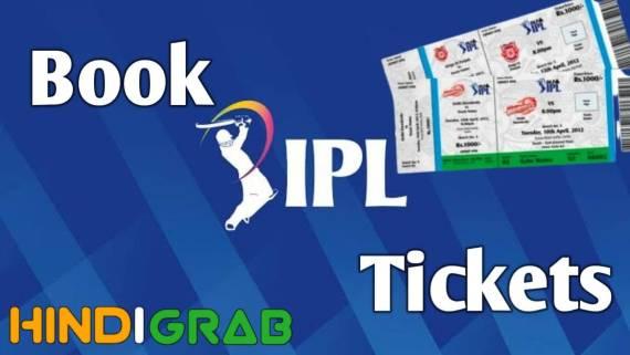 Book IPL Ticket Online