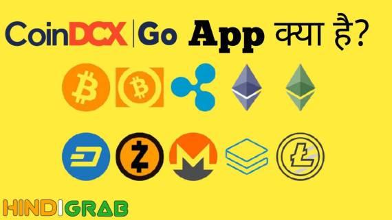 CoinDCX Go Kya Hai