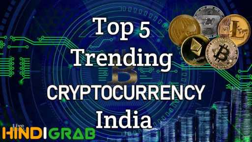 India Ki Top 5 Trending Cryptocurrency Konsi Hai