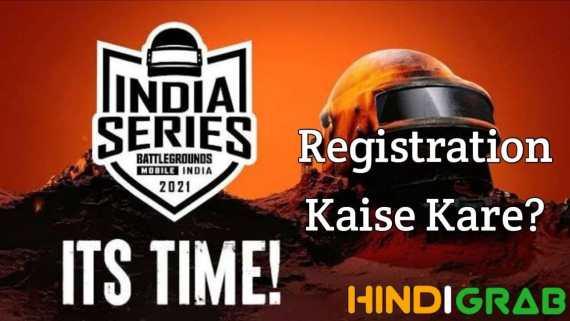 BGMI India Series Registration Kaise Kare