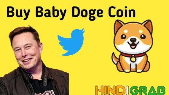 Baby Dogecoin Kaise Kharide 2021