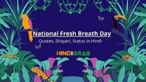National Fresh Breath Day Quotes in Hindi