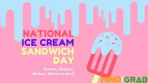 National Ice Cream Sandwich Day Quotes in Hindi