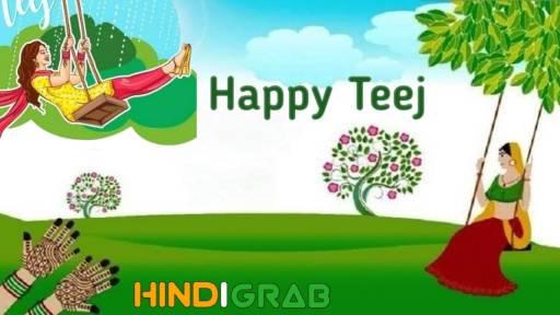 Teej Quotes in Hindi