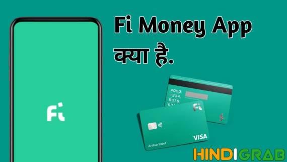 Fi Money App Kya Hai